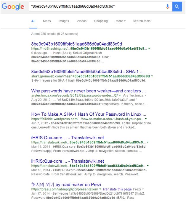 google c9d